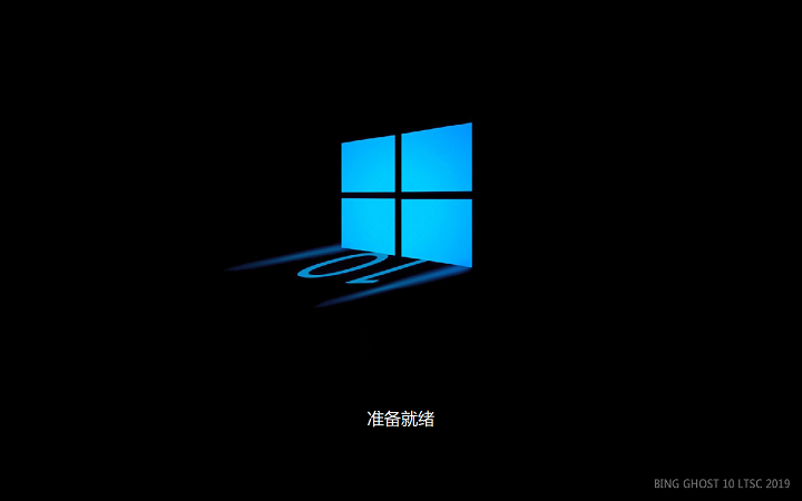 win10ltsc1.png